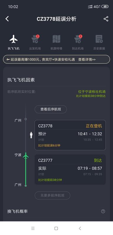 Screenshot_2019-05-02-10-02-29-289_vz.com.png