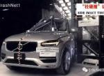 车子一撞就断成两截?专家揭露汽车行业减配内幕!(三个视频!)