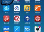 (原创)电信客户端app: 电信营业厅 和 移动的app:中国移动 可以用积分换礼品