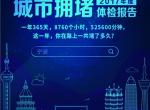 中国城市拥堵体检报告2017(宁波)