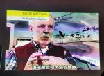 (原创)有关空难的调查复原片:空中浩劫 观后感和汽车的对比